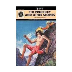Amar Chitra Katha: Prophecy and other stories (3 in 1 comic book)