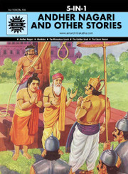 Andher Nagari And Other Stories (Amar Chitra Katha) (5 in 1 comics)