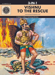 Vishnu To The Rescue (Amar Chitra Katha) (3 in 1 comics)