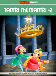 Tantri The Mantri - 2 (Tinkle Comics) (Character Collection)