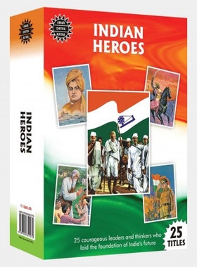 Amar Chitra Katha: Indian Heroes - Special Collection