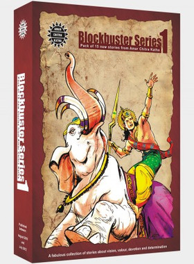 Amar Chitra Katha: Blockbuster 1 - Special Collection