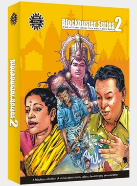 Amar Chitra Katha: Blockbuster 2 - Special Collection