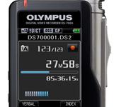 ds7000-2inchdisplay150.jpg