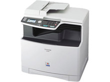 Panasonic KX-MC6040 Color Laser Home/Home Office Multi-Function Printer