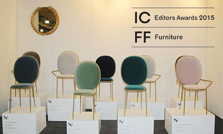 highlight-icff.jpg