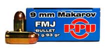 Prvi Partizan 9x18 Makarov 93gr FMJ Ammo - 50 Rounds