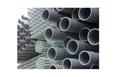 32mm Sprayline PVC Pipe 3 Hole, 5 Hole, 6 Hole per length