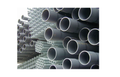 20mm 25mm 32mm 40mm 50mm 63mm 75mm 90mm 110mm PVC Pipe 5mtr Lengths