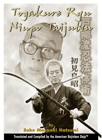 togakure-book-cover.jpg
