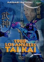 "1988 Los Angeles Tai Kai DVD ""No longer being produced"" ONLY 1 AVAILABLE"