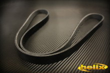 Supercharger Reduction Pulley Belt
