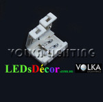 LED Strip Connector Single Color Strip 10mm