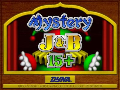 Mystery J&B 15R Title Screen