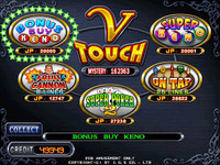 V Touch Multi Game By IGS - Touchscreen VGA