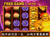 Laughing Buddha Free Game 1