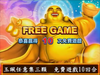 Laughing Buddha Free Game