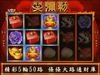 Laughing Buddha Main Game Win
