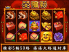 Laughing Buddha Main Game