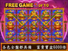 Laughing Buddha Free Game Win