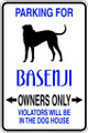 Wall Decals and Stickers - Bansenji