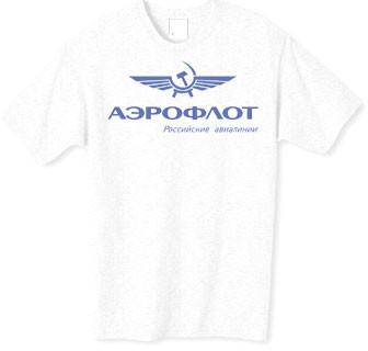 Aeroflot t shirt, Russian airlines tshirt