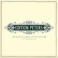 21 Selected Lieder by Schubert & Brahms [Pet:MP8681]