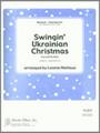 Swingin' Ukranian Christmas (Carol Of The Bells) [Ken:18149]