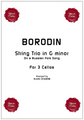 Borodin,String Trio in g minor[Op.C.BORO3]