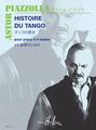 Piazzolla, Histoire du Tango (Piano Duet) [CF:510-05378]