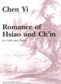 Chen, Romance Of Hsiao And Ch'In [CF:114-41081]