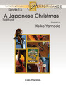 A Japanese Christmas [CF:FAS69F]