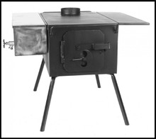 Four Dog Stove,  shown here with an optional water jacket--which is recommended for heating water, and having hot water on hand for cooking and washing up.