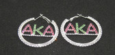 Alpha Kappa Alpha Pink Green And Silver Rhinestone Earrings
