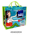 Non Woven Laminated - Grocery Personalized Bag  -Standard