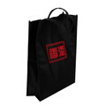 Non Woven Laminated Custom Logo Bag