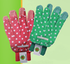 Kids' Gardening Gloves