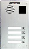 IS740 IP VOICE & ACCESS DOOR INTERCOM - 4 SIP Accounts