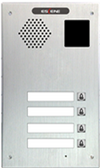 IV740 IP VIDEO, VOICE & ACCESS DOOR INTERCOM - 4 SIP Accounts