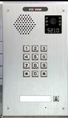 IV730T IP VIDEO, VOICE & ACCESS DOOR INTERCOM - POE, 4 SIP Accounts