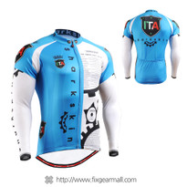 FIXGEAR CS-g501 Men's Cycling Jersey long sleeve