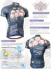 FIXGEAR CS-1502 Men's Cycling Jersey Short Sleeve Description