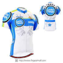 FIXGEAR CS-g202 Men's Cycling Jersey Short Sleeve