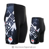 FIXGEAR ST-17 Mens Cycling Padded Shorts