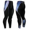 FIXGEAR P2L-B48 Compression Leggings Pants View
