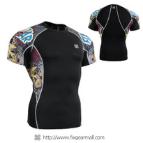 FIXGEAR C2S-B44 Compression Shirts Base Layer Short Sleeve