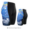 FIXGEAR ST-W23 Women's Cycling Padded Shorts
