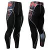 FIXGEAR P2L-B30 Compression Short Sleeve Pants