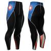 FIXGEAR P2L-B37 Compression Short Sleeve Pants