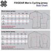 FIXGEAR Men's Cycling Jersey Size Chart